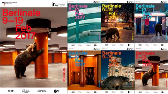 104-Berlinale-2017